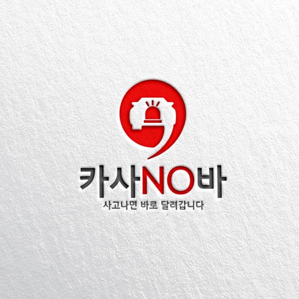 로고 + 명함   카사노바   라우드소싱 포트폴리오