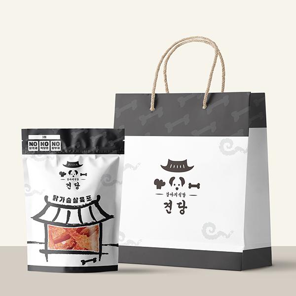 패키지 디자인 | 견당'강아지식당' | 라우드소싱 포트폴리오