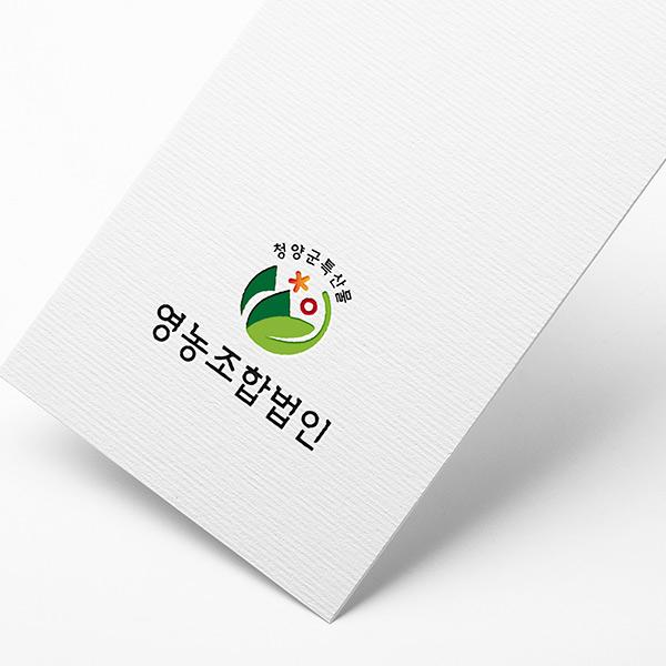 로고 + 명함   청양군특산물영농조합법인   라우드소싱 포트폴리오