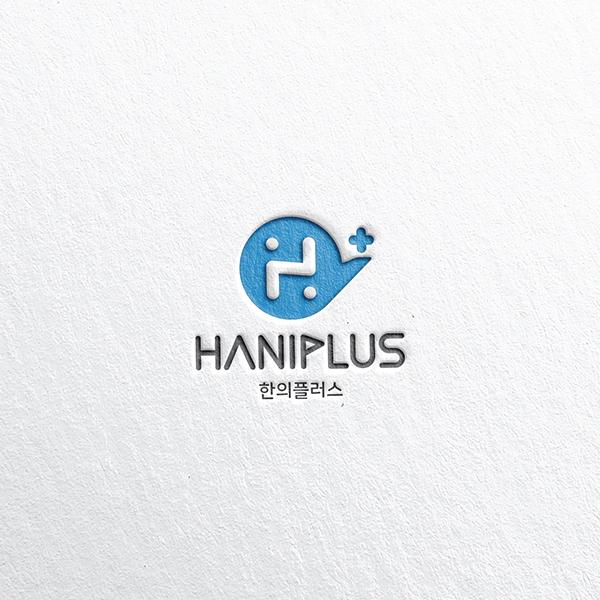 로고 디자인 | 한의학관련 사이트 로고 ... | 라우드소싱 포트폴리오