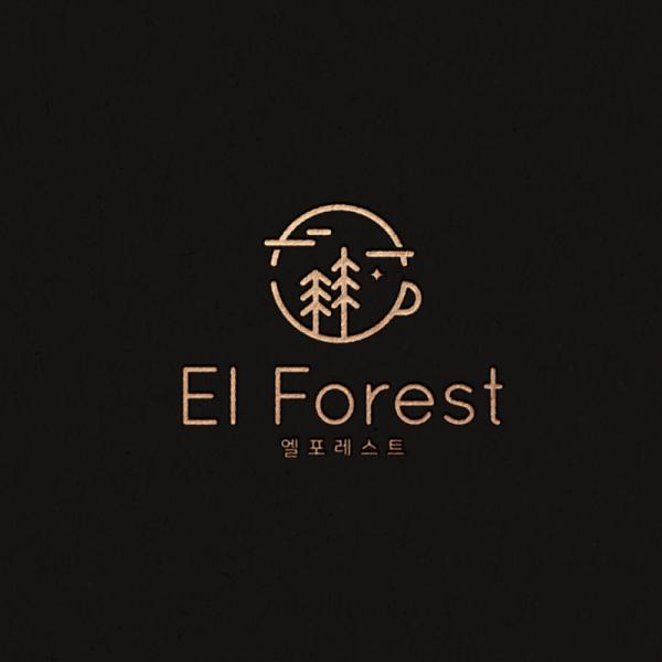 로고 디자인   El Forest 엘 포레스트   라우드소싱 포트폴리오