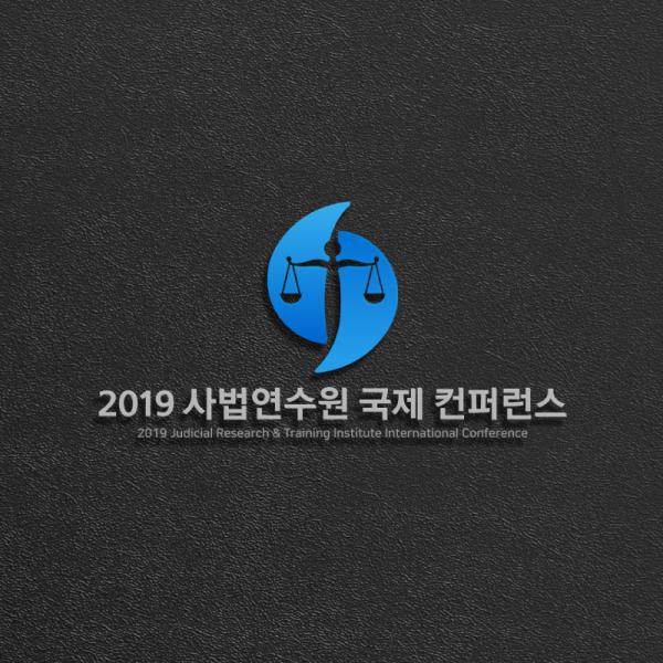 로고 디자인 | 국제컨퍼런스 행사용 엠블... | 라우드소싱 포트폴리오
