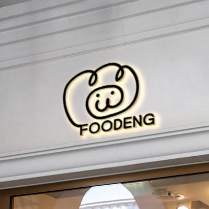 로고 + 명함 | 푸댕 (FOODENG) | 라우드소싱 포트폴리오