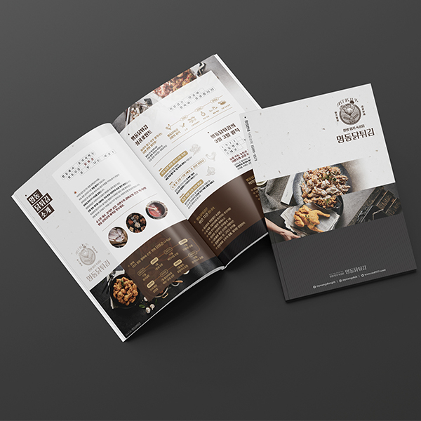 브로셔 / 리플렛 | 명동닭튀김 홍보 브로셔 ... | 라우드소싱 포트폴리오