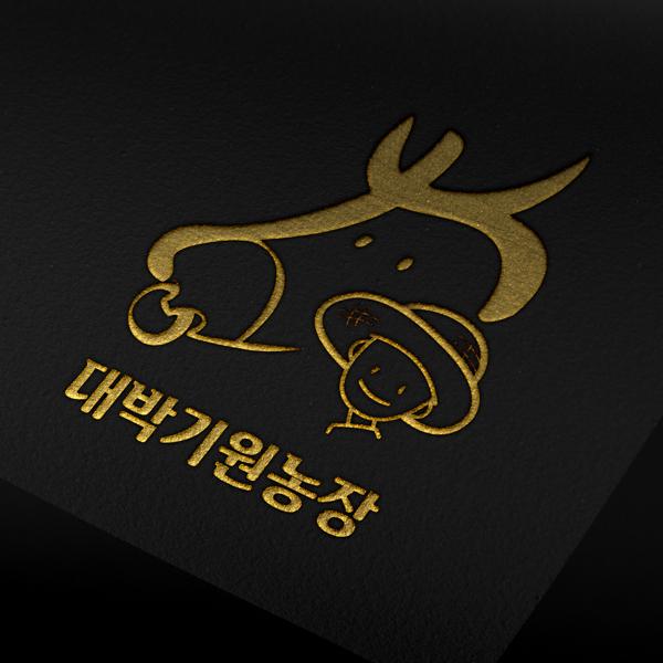로고 디자인 | 대박기원 농장 로고 디자... | 라우드소싱 포트폴리오