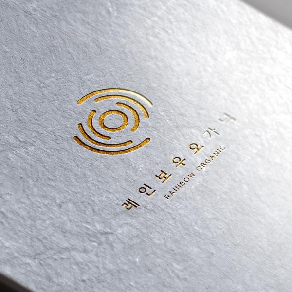 로고 디자인 | 레인보우오가닉 | 라우드소싱 포트폴리오