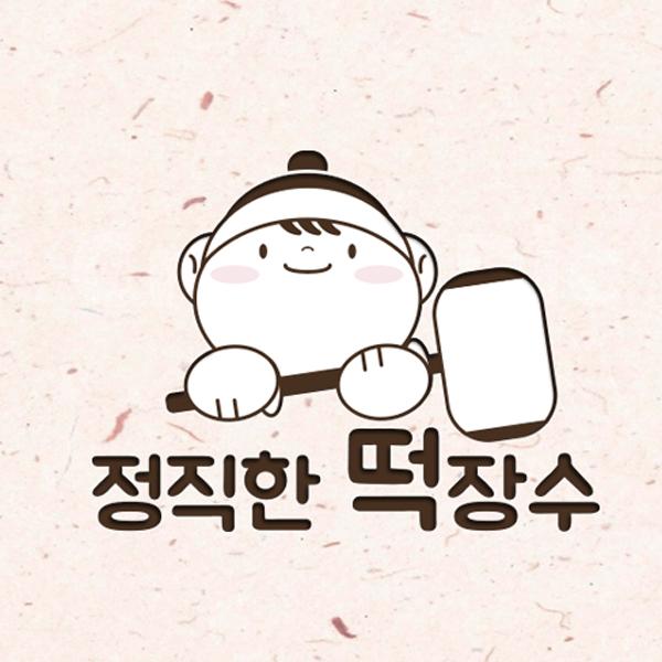로고 + 간판   정직한떡장수   라우드소싱 포트폴리오