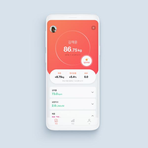 모바일 앱   Soul Futures Co....   라우드소싱 포트폴리오
