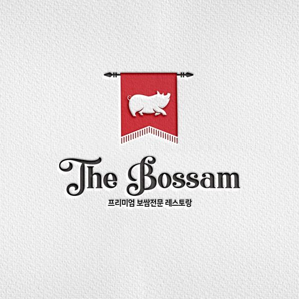 로고 + 간판 | THE BOSSAM | 라우드소싱 포트폴리오
