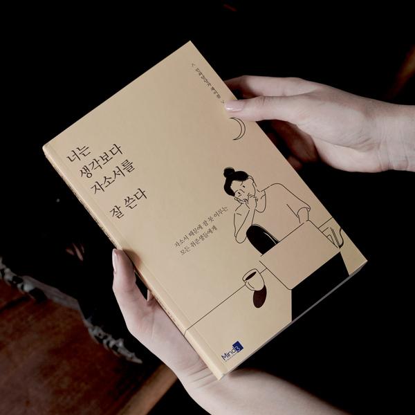 기타 디자인 | 자소서 책 표지 디자인 의뢰 | 라우드소싱 포트폴리오