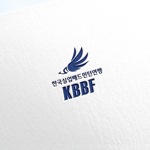 로고 디자인   한국실업배드민턴연맹   라우드소싱 포트폴리오