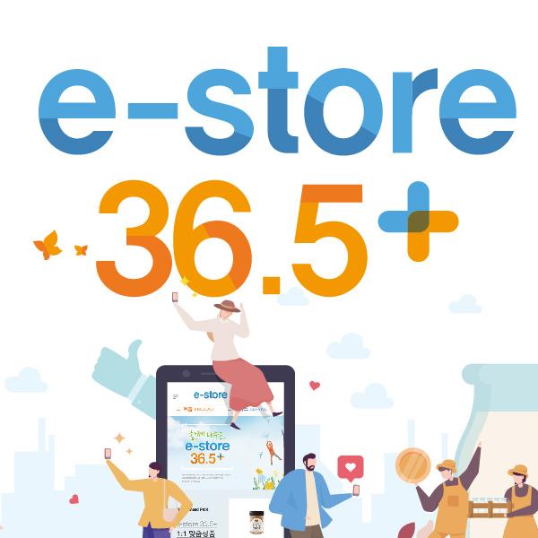 포스터 / 전단지 | 사회적경제 & e-sto... | 라우드소싱 포트폴리오