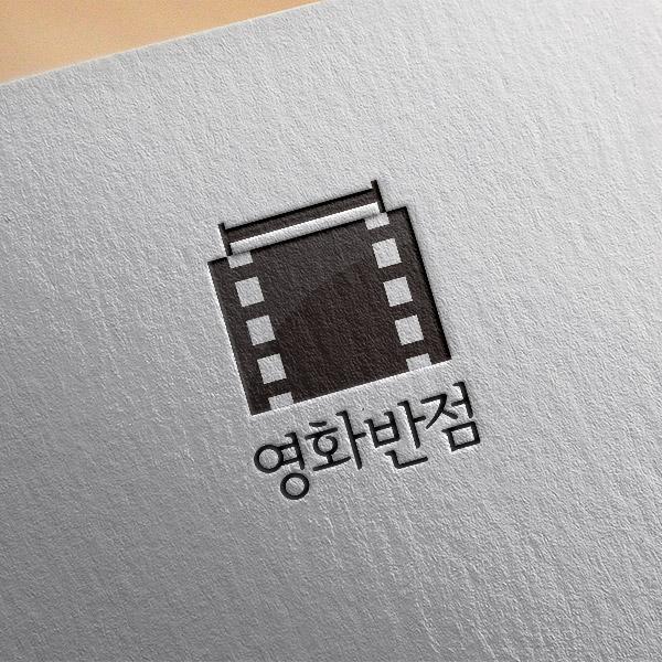 로고 + 명함   영화 반점   라우드소싱 포트폴리오