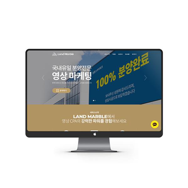 웹사이트 | 랜드마블 | 라우드소싱 포트폴리오