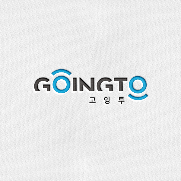 로고 디자인 | 로고 디자인 의뢰 (BI) | 라우드소싱 포트폴리오