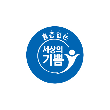 로고 + 간판 | 세상의기쁨통증의학과의원 | 라우드소싱 포트폴리오