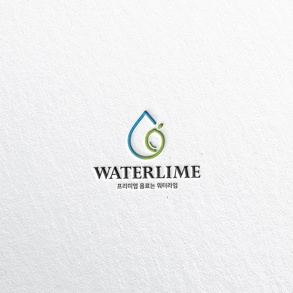로고 디자인 | 글로벌제너레이션(워터라임) | 라우드소싱 포트폴리오