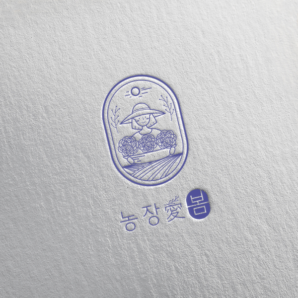 로고 디자인   농장애봄   라우드소싱 포트폴리오
