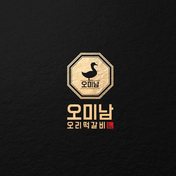로고 + 명함 | 오미남 오리떡갈비 로고 ... | 라우드소싱 포트폴리오