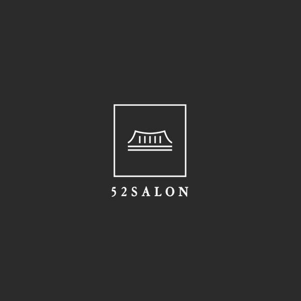 로고 디자인 | 52살롱(52Salon) | 라우드소싱 포트폴리오