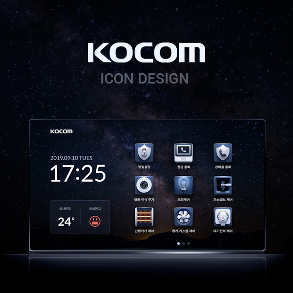 모바일 앱 | KOCOM UI 메인 아... | 라우드소싱 포트폴리오