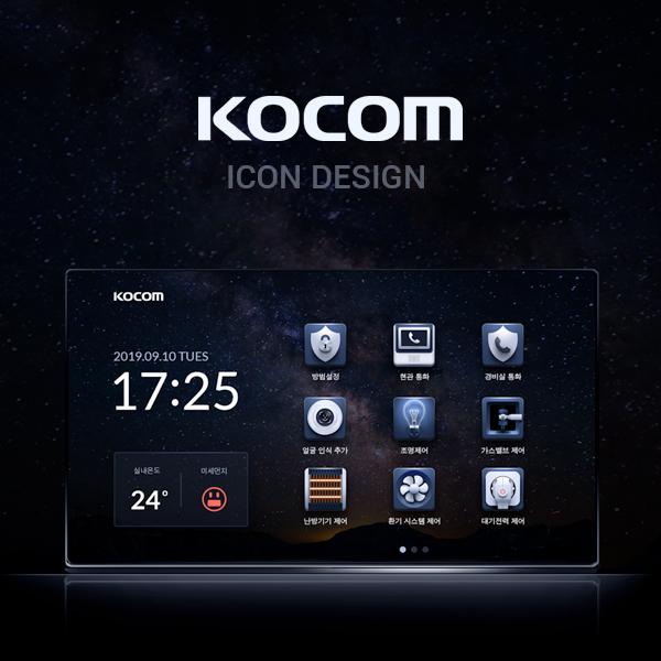 모바일 앱   (주)KOCOM   라우드소싱 포트폴리오