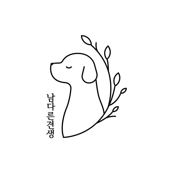 로고 디자인 | 반려동물 프리미엄 브랜드... | 라우드소싱 포트폴리오