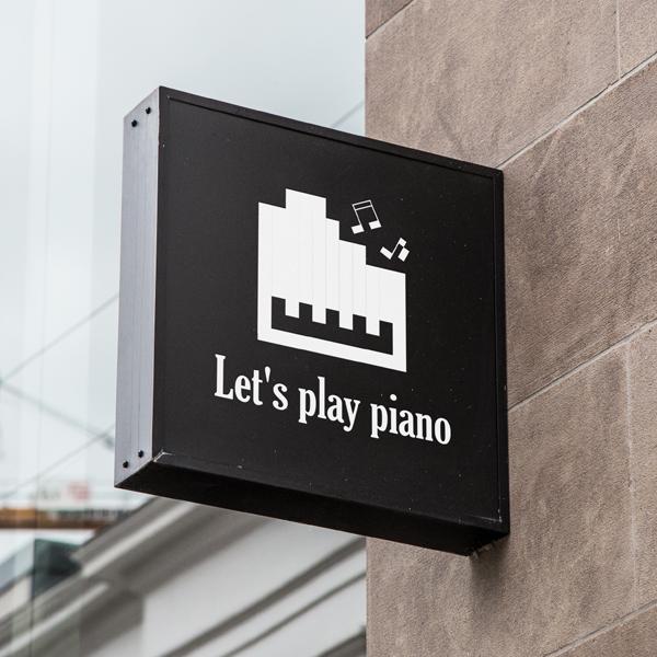 로고 + 간판 | 피아노야놀자 | 라우드소싱 포트폴리오