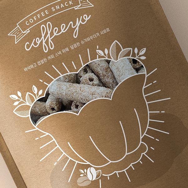 패키지 디자인 | 커피요 yo 스낵 패키지... | 라우드소싱 포트폴리오