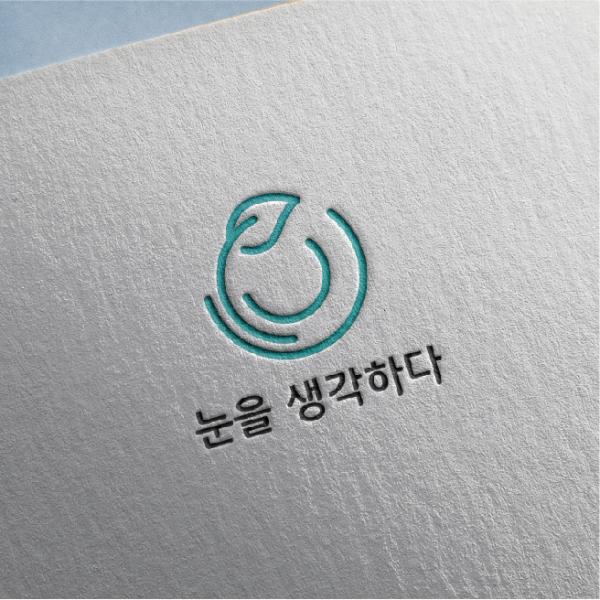 로고 디자인 | (주)비지엔케어 | 라우드소싱 포트폴리오