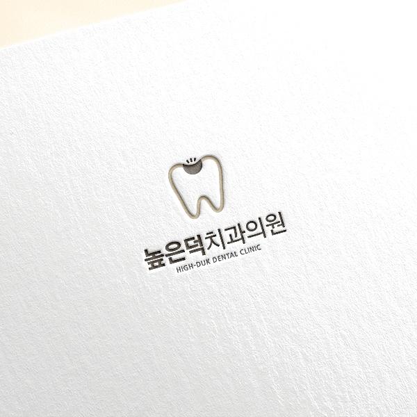 로고 디자인 | 치과 로고 디자인 외뢰(... | 라우드소싱 포트폴리오