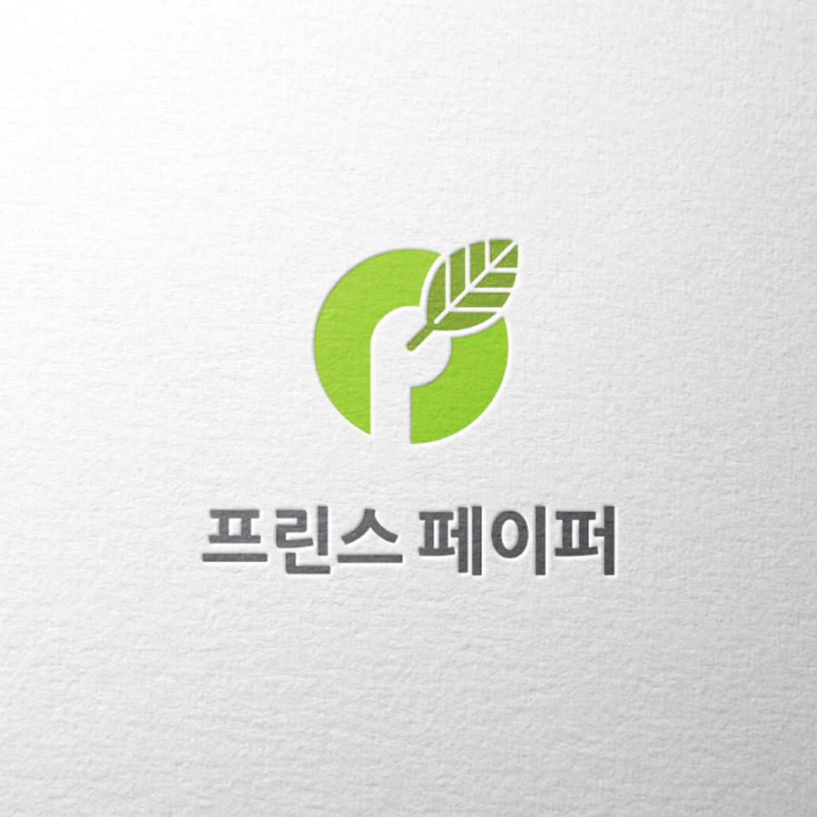 로고 디자인 | 프린스페이퍼(주) | 라우드소싱 포트폴리오