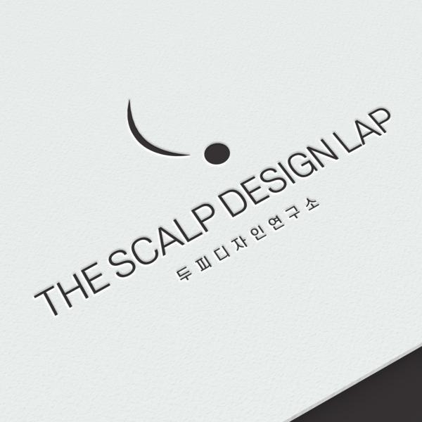 로고 + 명함 | THE SCALP DESIGN... | 라우드소싱 포트폴리오