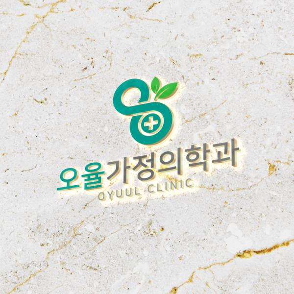 로고 디자인 | 가정의학과, 클리닉 로고... | 라우드소싱 포트폴리오