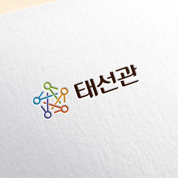 로고 디자인 | 태선관 | 라우드소싱 포트폴리오