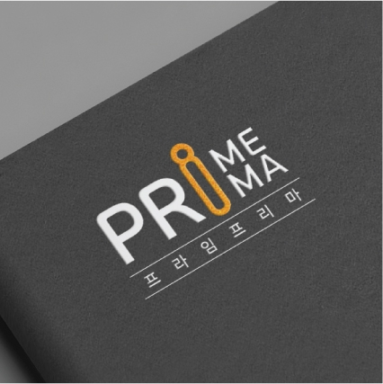 로고 디자인 | PRIMEPRIMA(프라임프리마) | 라우드소싱 포트폴리오