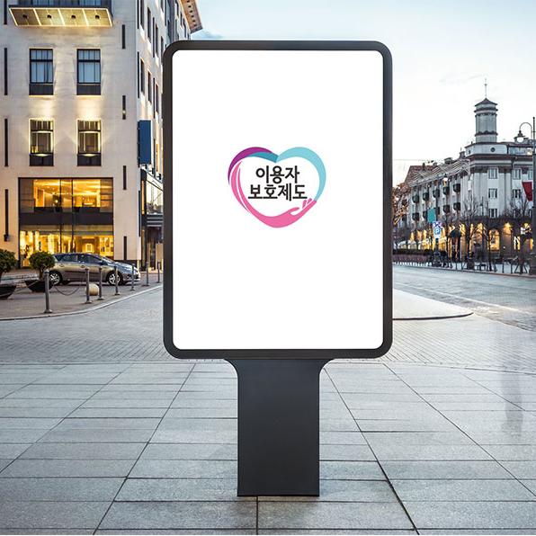 로고 디자인 | 캠페인 앰블럼 디자인 | 라우드소싱 포트폴리오