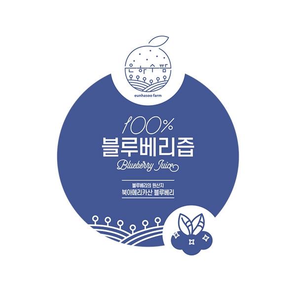 패키지 디자인 | 농업회사법인 (주)해인 | 라우드소싱 포트폴리오