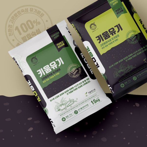 패키지 디자인 | 농업회사법인 키움아그로 주식회사 | 라우드소싱 포트폴리오
