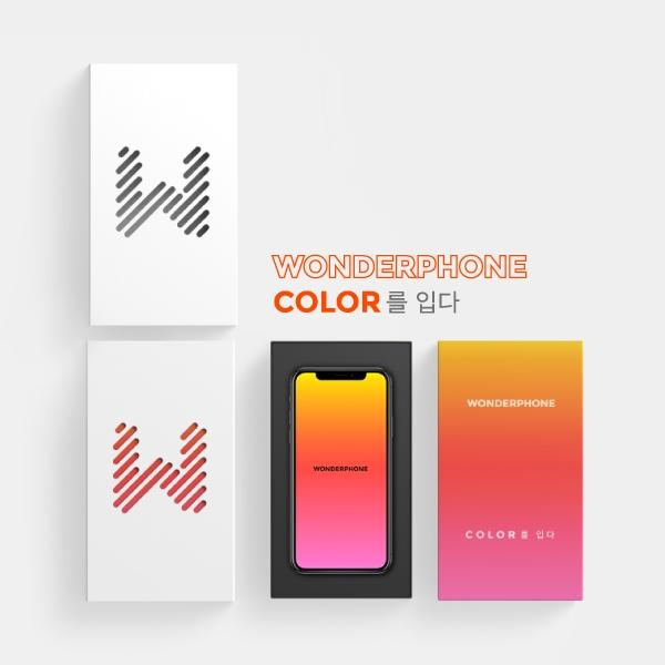 패키지 디자인 | 중고폰 쇼핑몰 박스 패키... | 라우드소싱 포트폴리오