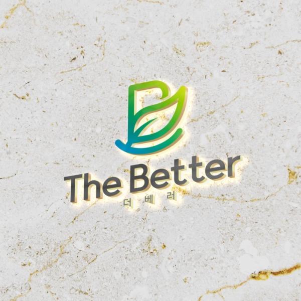 로고 디자인 | 더 베러 | 라우드소싱 포트폴리오