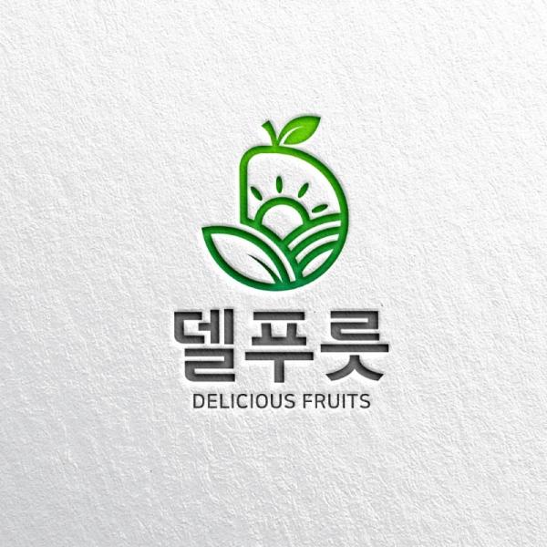 로고 디자인   과일 판매 브랜드 로고 ...   라우드소싱 포트폴리오