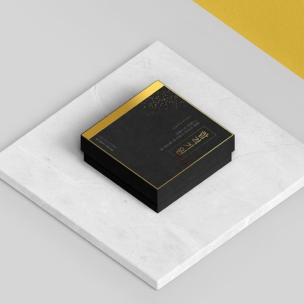 패키지 디자인 | 수능 엿 선물세트 패키지... | 라우드소싱 포트폴리오