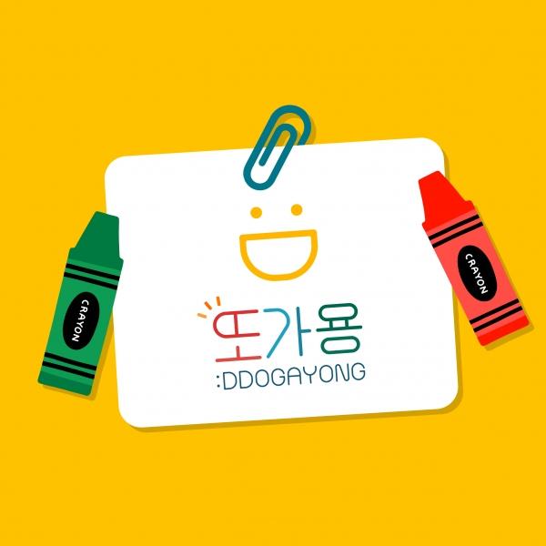 로고 + 명함 | 유치원/초등학교 체험학습... | 라우드소싱 포트폴리오