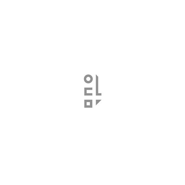 로고 디자인 | 이담 | 라우드소싱 포트폴리오