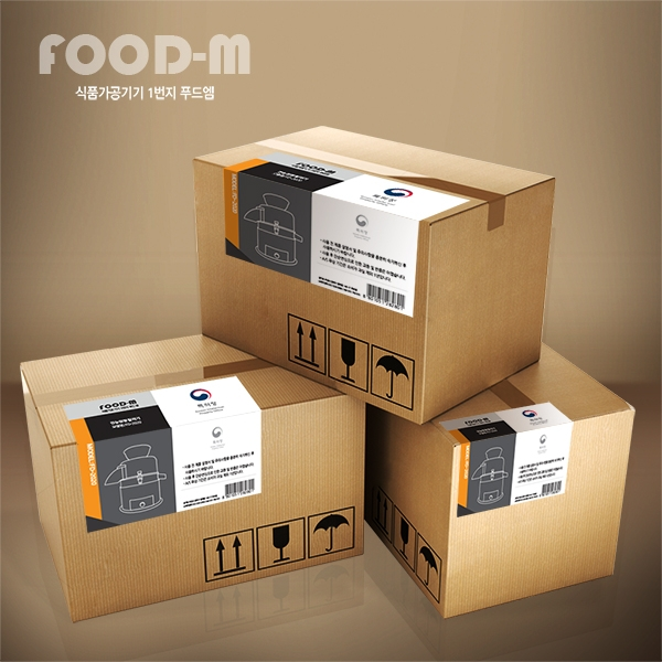 라벨 디자인 | 기계 제품 박스 스티커 ... | 라우드소싱 포트폴리오