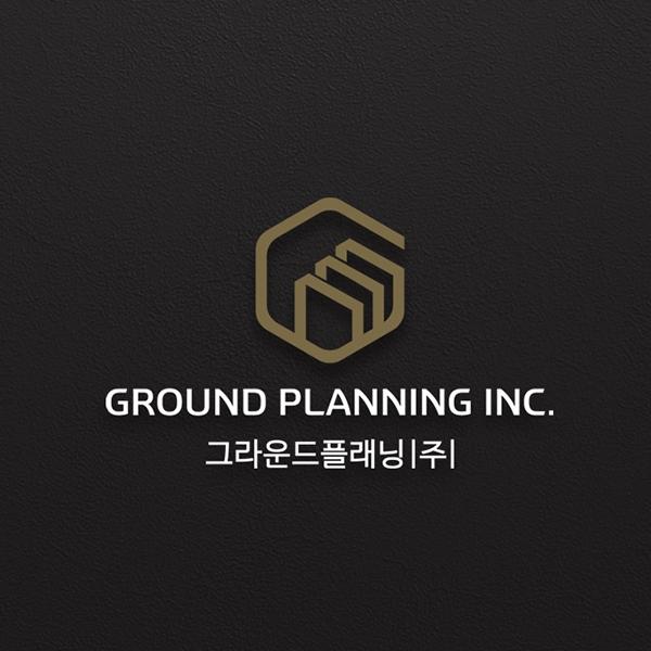 로고 + 명함 | 그라운드플래닝 주식회사 | 라우드소싱 포트폴리오