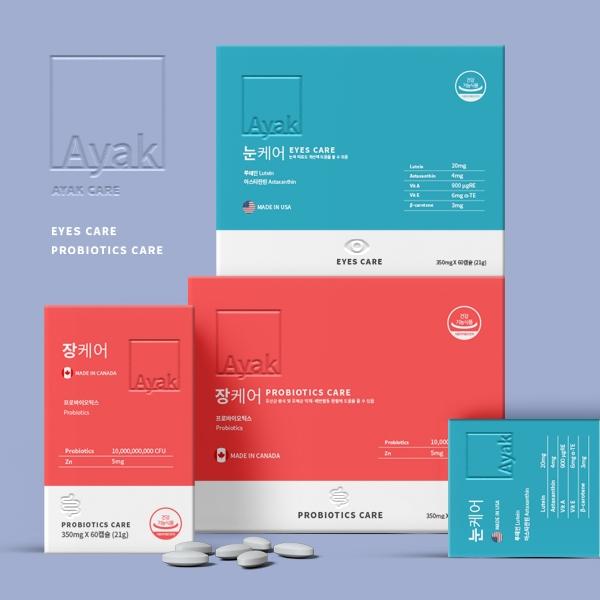 패키지 디자인 | 건강기능식품 패키징 디자... | 라우드소싱 포트폴리오