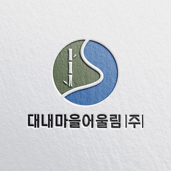 로고 디자인 | 로고디자인의뢰 | 라우드소싱 포트폴리오