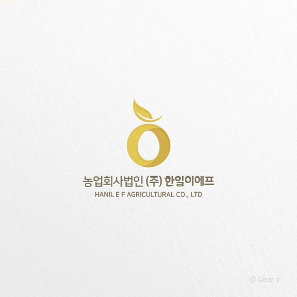 로고 디자인 | 농업회사법인(주)한일이에프 | 라우드소싱 포트폴리오